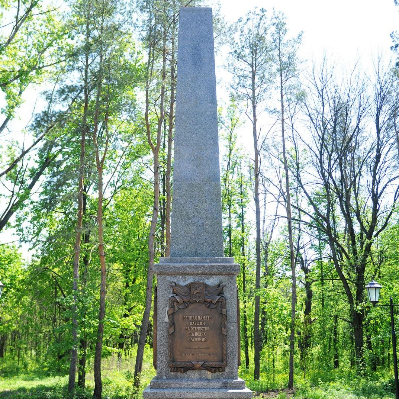 Фото памятники великой отечественной войны воронежской области 6