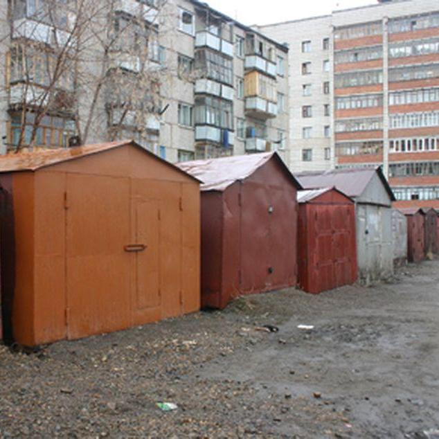 продажа гараж в железнодорожном районе г самара про
